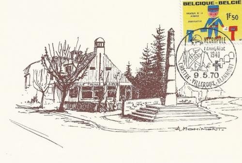 obelisque.PNG